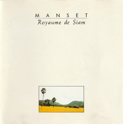 GERARD MANSET - ROYAUME DE SIAM (ALBUM 1979) (EDITION 1991)