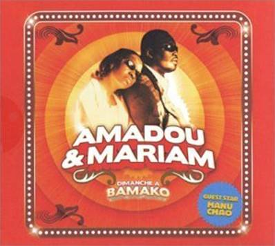 *CD.* AMADOU AND MARIAM - DIMANCHE A BAMAKO - VERSION CRISTAL